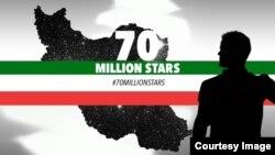 Cover - 70 Million Stars - Sirvan & Xaniar Khosravi