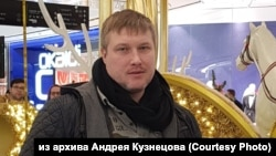 Обвиненный в соучастии в убийстве житель Ангарска Андрей Кузнецов