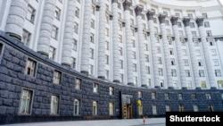 Будівля Кабінету Міністрів України в Києві