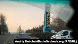 Бахмут (колишній Артемівськ)