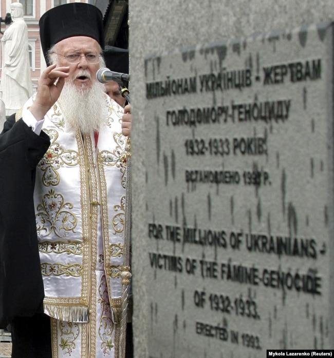 Вселенський патріарх Варфоломій I під час вшанування пам'яті жертв Голодомору-геноциду в Україні 1932–33 років. Київ, 26 липня 2008 року