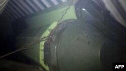 Fotografia e një rakete të konfiskuar e postuar në twitter nga presidenti i Panamasë, Rikardo Martinelli