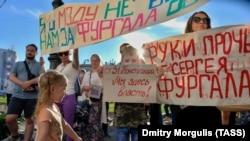 Բողոքի երթ Խաբարովսկում, 21-ը հուլիսի, 2020թ․