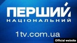 Цей логотип зміниться на логотип Суспільного мовлення