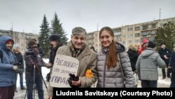 Светлана Прокопьева с активистом Сергеем Леонтьевым