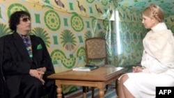 Муаммар Каддафі у Києві 5 листопада 2008 р