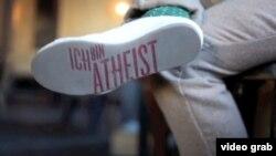 Cipele za ateiste