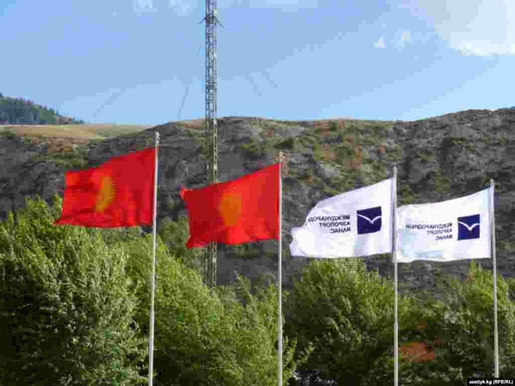 Каттамды Кыргызстандын Sky Bishkek компаниясы жүргүзмөкчү.