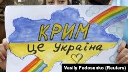 Під час акції у Криму проти агресії Росії щодо України. Сімферополь, 11 березня 2014 року