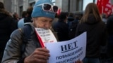 Russiýalylar pensiýa reformasyna garşy protest geçirýärler.