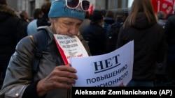 Пенсия реформасына каршы митинг