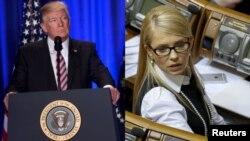 Президент США Дональд Трамп і лідер партії «Батьківщина» Юлія Тимошенко