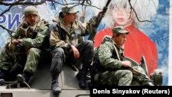 Припадници на руските воени сили