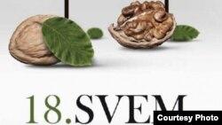 Poster za 18. sarajevske večeri muzike