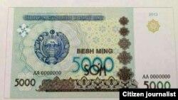 Узбекистанська купюра номіналом 5 тисяч сомів