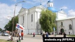 Пікет БХД адбываўся каля Сьвята-Ўсьпенскага сабору ў Жыровіцах