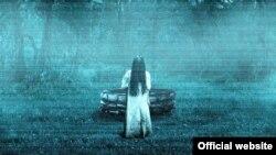 Кадар зьфільму «Званок»