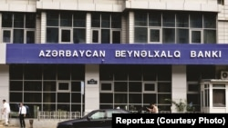 Azərbaycan Beynəlxalq Bankı. Foto: Report.az