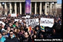 Акція в Новосибірську «За свободу творчості», 5 квітня 2015 року