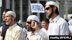 Исламдагы төрле агымнар куркыныч тудыра дип саный экспертлар
