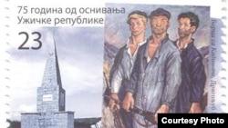 Jubilej bez partizanskih oznaka: Sporna poštanska marka