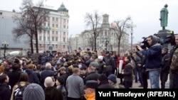 Митинг в поддержку участников голодовки в Астрахани, Москва, 14 апреля 2012