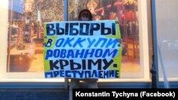 Активістка Віра Лаврешина на одній з акцій «Стратегія-18», Москва