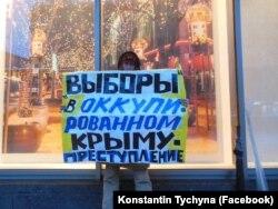 Акция «Стратегия – 18», Москва, архивное фото