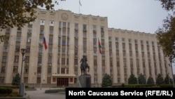 Администрация Красноярского края, город Краснодар (архивное фото)