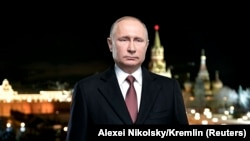 Новогоднее обращение Владимира Путина, 31 декабря 2017 года