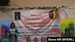 من موقع الاحتفال بيون الاعلامية العراقية