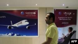 دفتر هواپیمایی قطر در تهران .