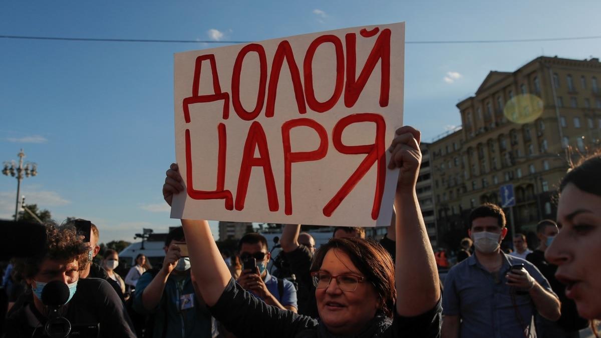 «Обнуление Путина»: протесты в России на фоне голосования