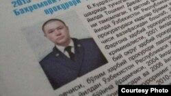 Ботир Қудратхўжаев тўғрисидаги газета мақоласи.