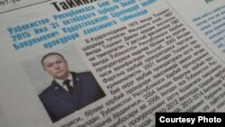 Botir Qudratxo'jaev Surxondaryoga prokuror qilib tayinlanganida matbuotda yoritilgan edi.