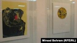 Izložba u Mostaru
