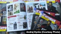 Беларускі часопіс «Наша гісторыя»