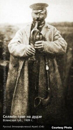 Літовец-русак, Сьвянцянскі павет, збор Сержпутоўскага, РЭМ, 1909