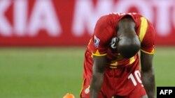 استفان آپیا هافبک غنا پس از شکست در برابر اروگوئه