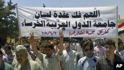 Протести во Сирија, против молчењето од страна на Арапската лига за состојбата во Сирија