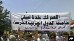 تظاهرات در شهر کفرنبل در استان ادلب