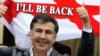 Кибер-Саакашвили в роли Кибер-Терминатора