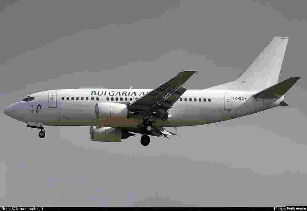 2008 елда бу очкычны ярты ел чамасы Болгарстанның Bulgaria Air авиаширкәте кулланып ала