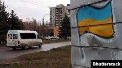 Графіті в Луганську, березень 2014 року