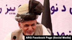 ارشیف، افغان ولسمشر محمد اشرف غني