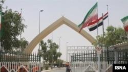 د ایران او عراق ترمنځ سرحد