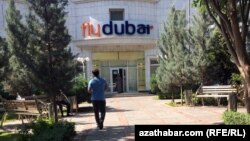 "Turkmenistan. Travel office ""Atlaz"", ""FlyDubai"" in Ashgabat. June 2019"