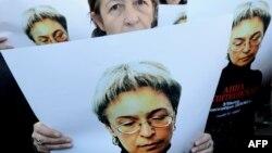 Акция памяти Анны Политковской
