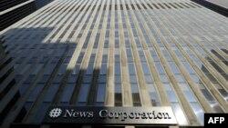 Здание News Corporation в Нью-Йорке