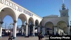 Симферополь темір жол вокзалы ғимаратынан украин тіліндегі жазулар алынып жатыр. 22 мамыр 2014 жыл. (Көрнекі сурет)